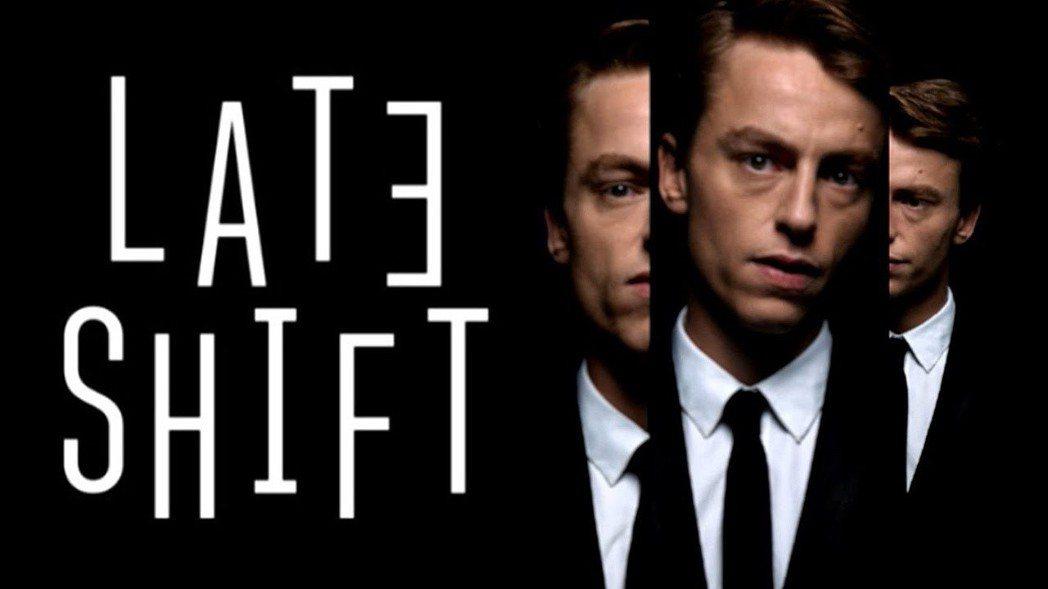 全球首部互動電影《晚班》徹底顛覆觀眾的觀影經驗。 圖/lateshift-mov...