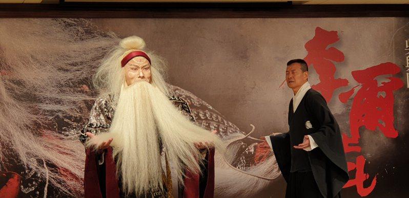 吳興國(右)經典作品「李爾在此」,9月首度在國家戲劇院演出。記者陳宛茜/攝影