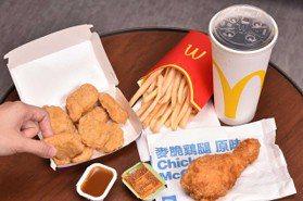 晚上11點才賣!麥當勞「深夜雞塊套餐」還加碼麥脆雞腿