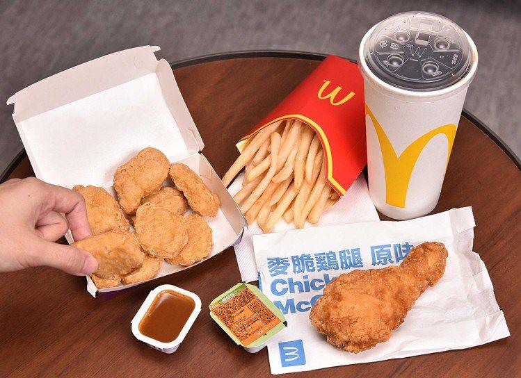 麥當勞新推出「深夜10塊雞塊餐」,可再搭配6塊麥克鷄塊或麥脆鷄腿。圖/麥當勞提供
