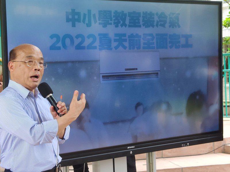 行政院長蘇貞昌宣布2022年夏天中小學教室冷氣。記者謝進盛/攝影