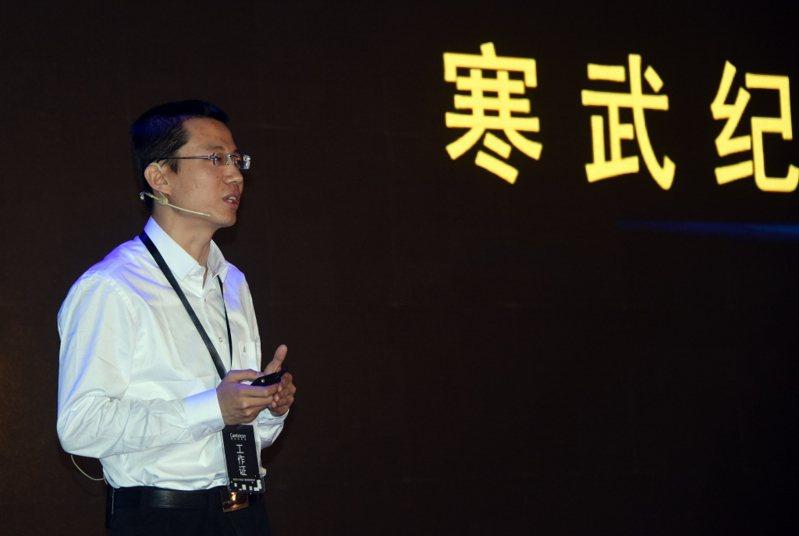 圖為寒武紀創辦人陳天石早前在上海出席一場發布會。(中新社)