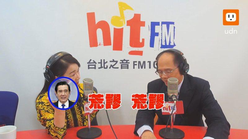 前總統馬英九稱蔡政府對台灣的國安法與港版國安法不遑多讓,游錫堃受訪搖頭嘆荒謬。翻攝周玉蔻嗆新聞