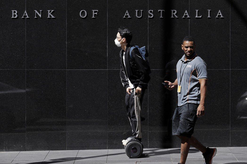 澳洲央行7日如外界預期的維持利率不變。美聯社