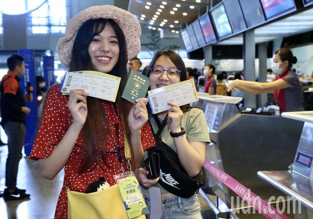 松山機場日前舉辦「偽出國」活動,引發熱烈回響。聯合報系資料照