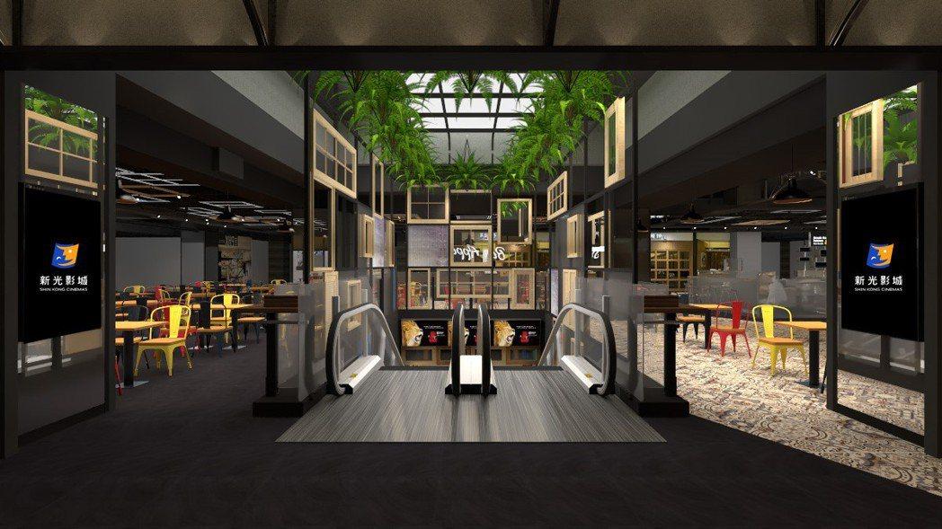新光影城打造6,800坪橫跨電影、美食與購物的新形態複合式影城。圖/新光影城提供