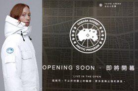 獨家/女神全智賢、周冬雨最愛禦寒聖品 加拿大國寶級羽絨服品牌Canada Goose來台展店