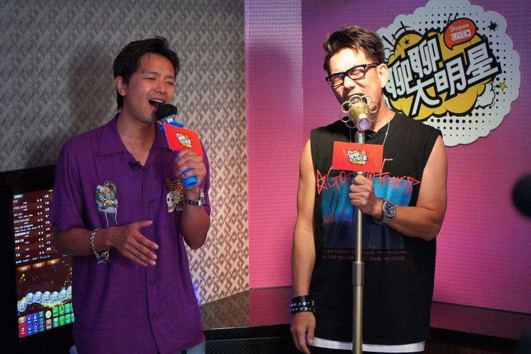 黃鴻升(左)要求跟任賢齊合唱,被網友虧自肥。圖/蝦皮購物提供