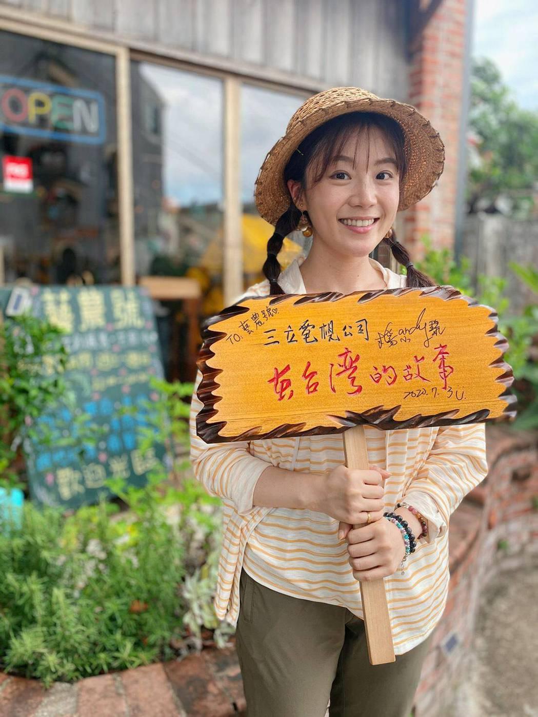 楊小黎代表節目送出自己簽名的木匾。圖/楊小黎提供