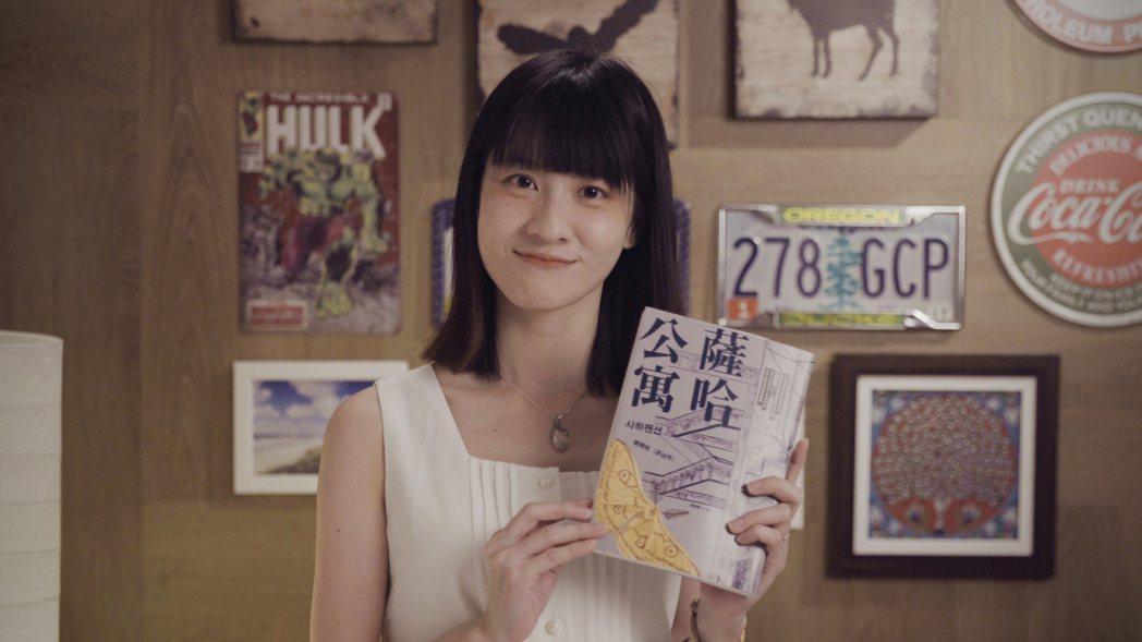 連俞涵為「薩哈公寓」有聲書朗讀配音。圖/漫遊者文化提供