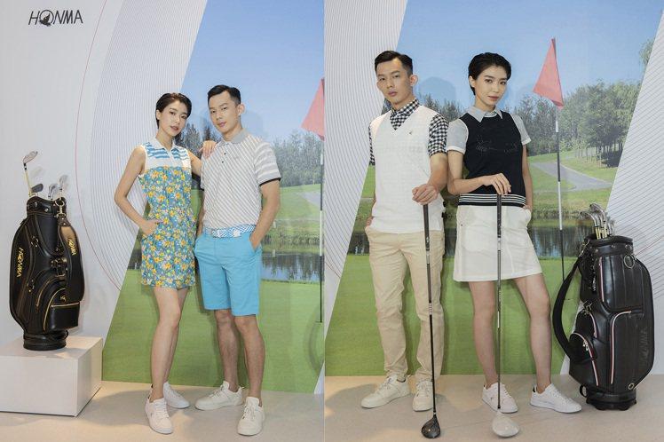 來台24年後,高爾夫球品牌Honma本間,首度面對媒體,舉辦別開生面的夏季服飾發...