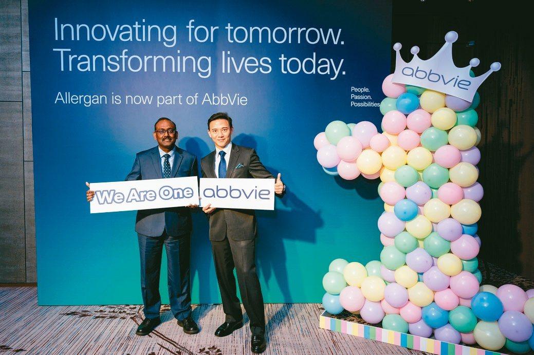 艾伯維藥品最近完成愛力根的合併案,躍升成為全球第四大藥廠。左為艾伯維藥品台灣分公...