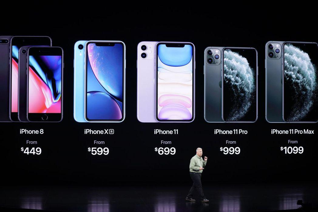 蘋果去年推出的三款iPhone中,最暢銷的iPhone 11仍採用較便宜的 LC...