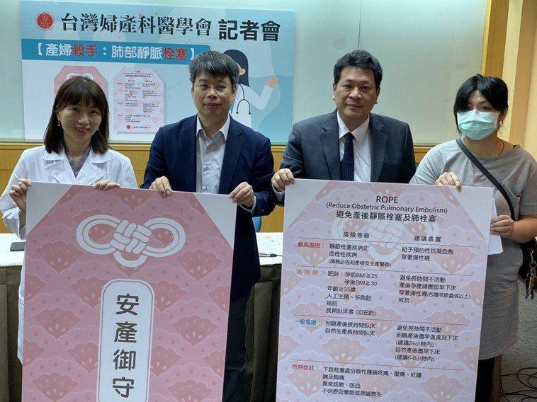 台灣婦產科醫學會推動ROPE救命繩計畫,發送「安產御守」小卡,提醒孕婦產後盡早下...
