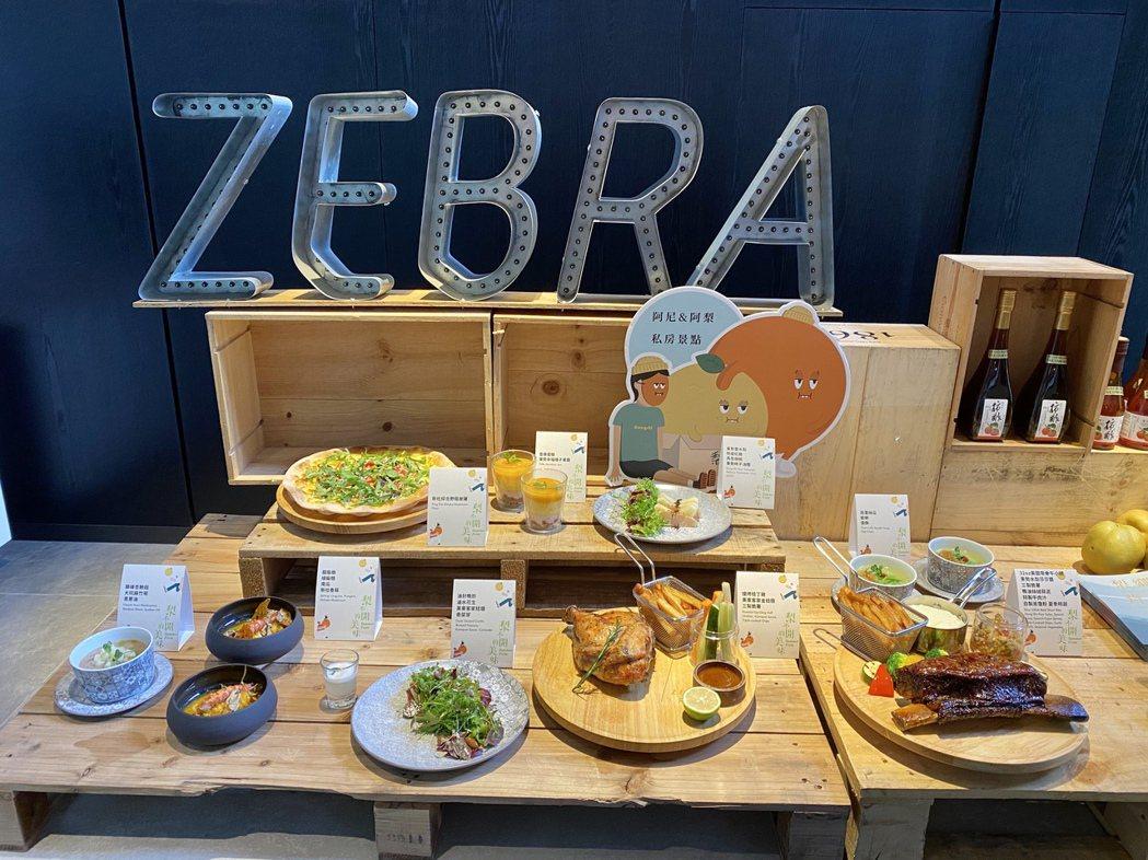 大毅老爺行旅ZEBRA餐廳將東勢在地及中部豐富的物產入菜,推出「梨不開的美味盛宴...