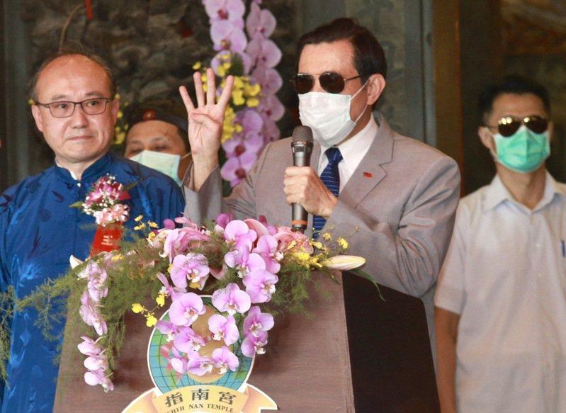 前總統馬英九,上午出席指南宮「慶祝孚佑帝君成道1140週年紀念三獻大典」,祈求國泰民安、風調雨順。記者黃義書/攝影