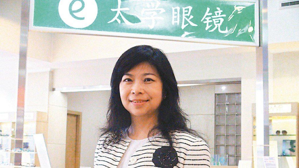 大學光董事長歐淑芳。報系資料照
