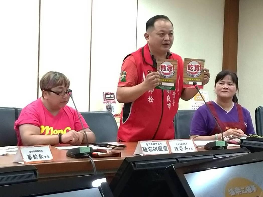 高雄凱旋青年夜市主委劉坤松。 經濟部/提供