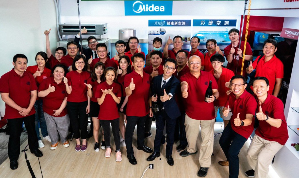 Midea美的首創經銷商線上搶貨直播活動,創下1小時突破8,568台空調、業績衝...