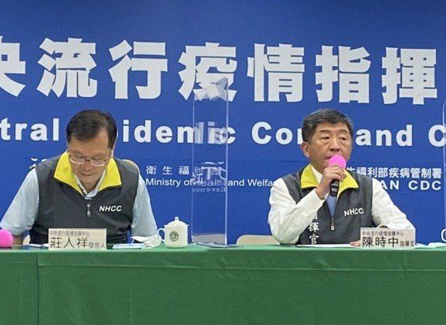 中央流行疫情指揮中心今天宣布日籍女學生接觸者抗體檢驗結果,123名接觸者全數陰性,另針對同校曾有發燒、呼吸道症狀師生共90人驗抗體,全數為陰性。圖/本報資料照片