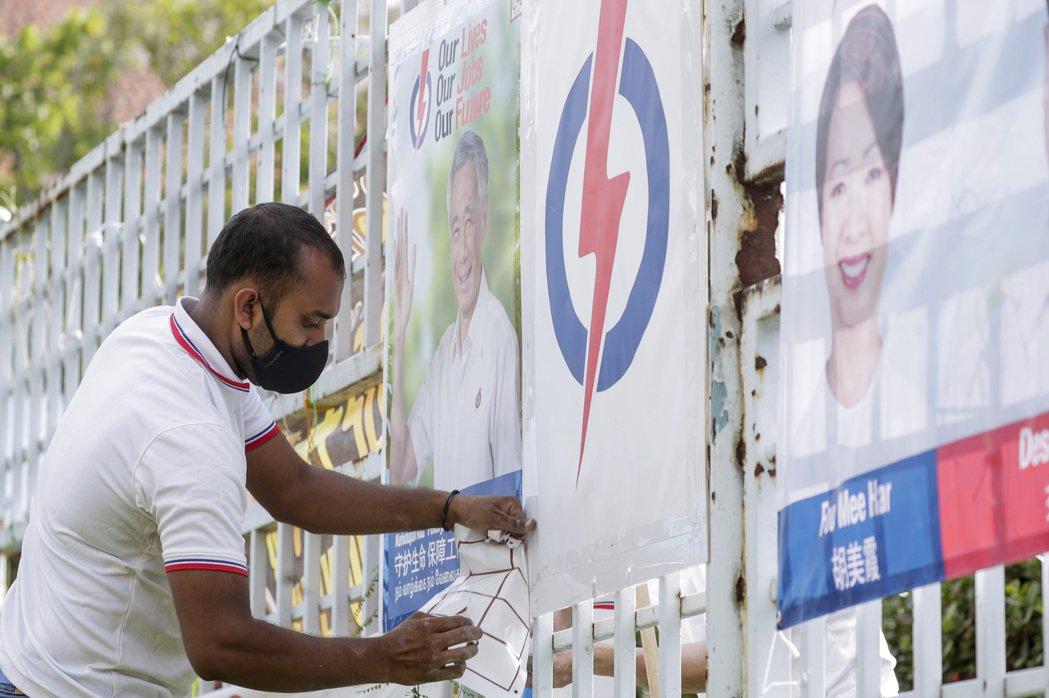 7月10日新加坡即將舉行國會大選,人民行動黨仍是難以撼動的存在。 圖/歐新社