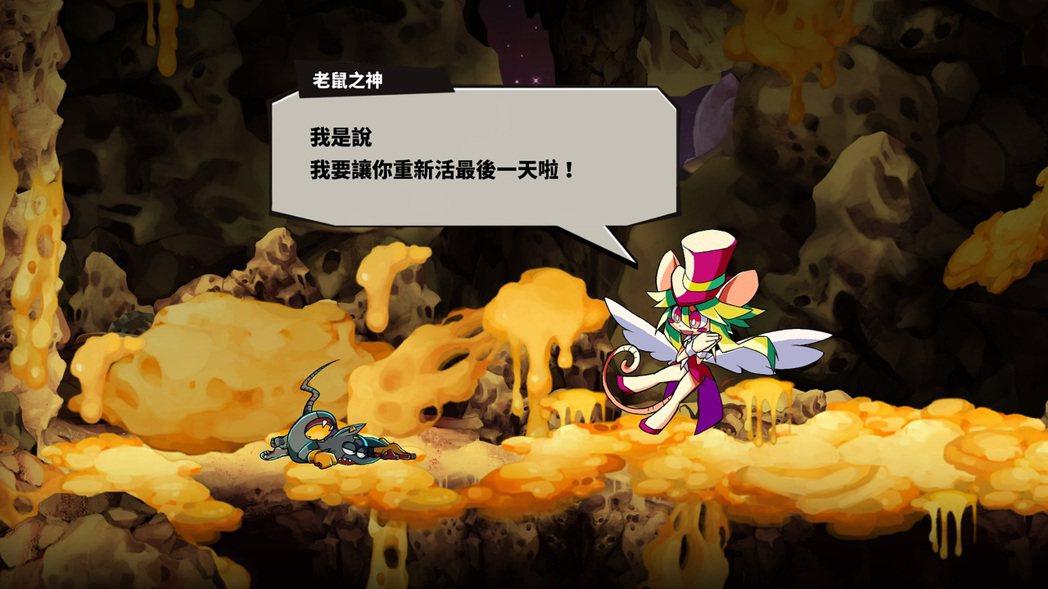 瘋狂小白鼠是賭上死亡命運的實驗鼠。玩家將扮演背負著悲慘命運的牠,目標是向人類報仇...
