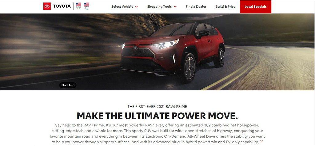 Toyota RAV4 Prime在美國也是重點銷售市場之一,不過並沒有出現相同...