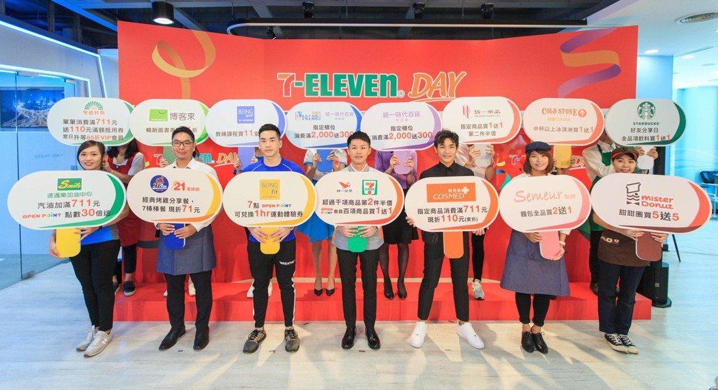 統一集團首次整合旗下17個大品牌,提出「7-ELEVEN DAY」主題活動,為期...