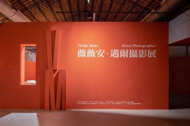 【展覽新訊】當代街頭攝影先驅「薇薇安・邁爾攝影展」松菸展出!精選8件必看經典作品