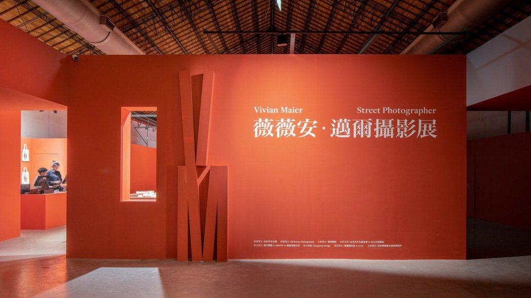 「薇薇安・邁爾攝影展」規劃6大展區,帶觀眾一窺她的神秘身世。  圖/異角藝術