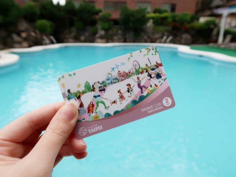 台北福華給房客的景點暢遊二日卡,內含北北基20個景點門票與200間店家優惠。 業...
