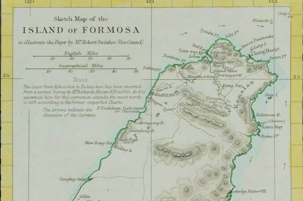 探密者、報導者、研究者眼中的19世紀福爾摩沙