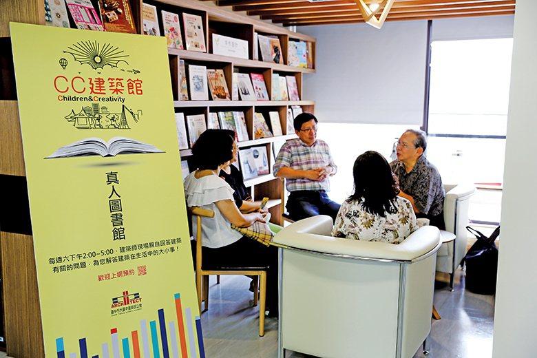 溪西圖書館引進「真人圖書館」,吸引不少民眾預約。 【圖‧臺中市立圖書館】