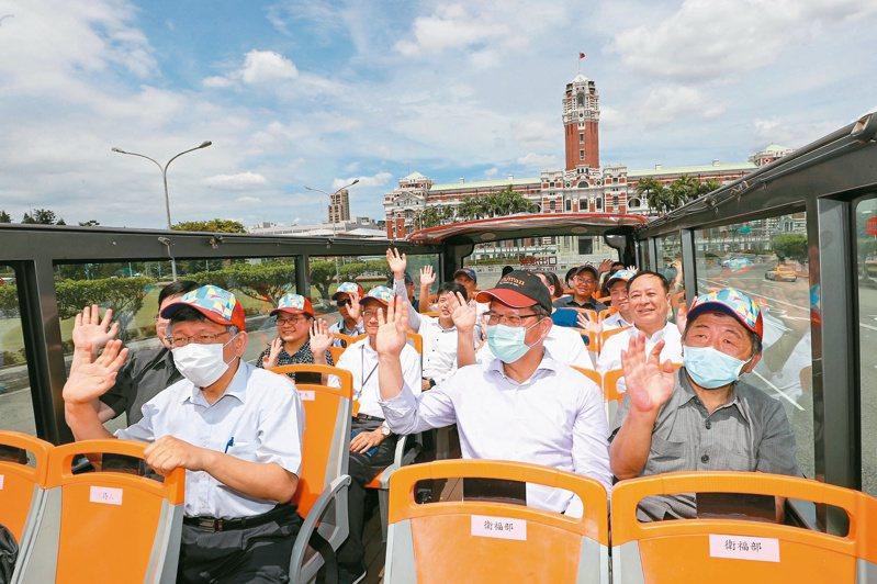 台北市長柯文哲(左)、交通部長林佳龍(中)與衛福部長陳時中(右)昨天同搭台北雙層觀光巴士推銷旅遊。圖/台北市攝影記者聯誼會提供