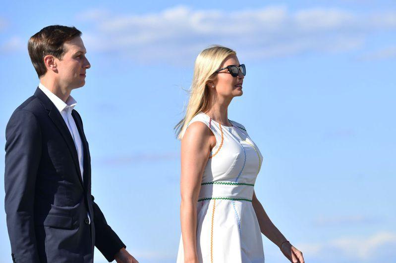 美國總統川普的女兒伊凡卡(右)和女婿庫許納。法新社