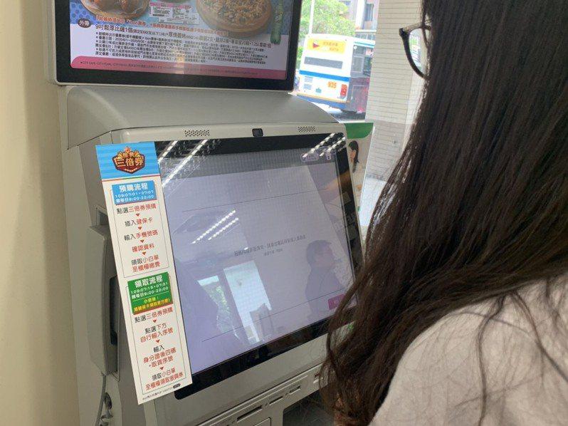 中央推動振興三倍券,7月1日起開放民眾至超商預購。記者趙宥寧/攝影