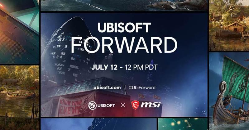 微星邀請全球遊戲玩家參加Ubisoft Forward,這是Ubisoft的第一次線上發表會,訂於7月13日台北時間AM 3:00。 圖/微星提供