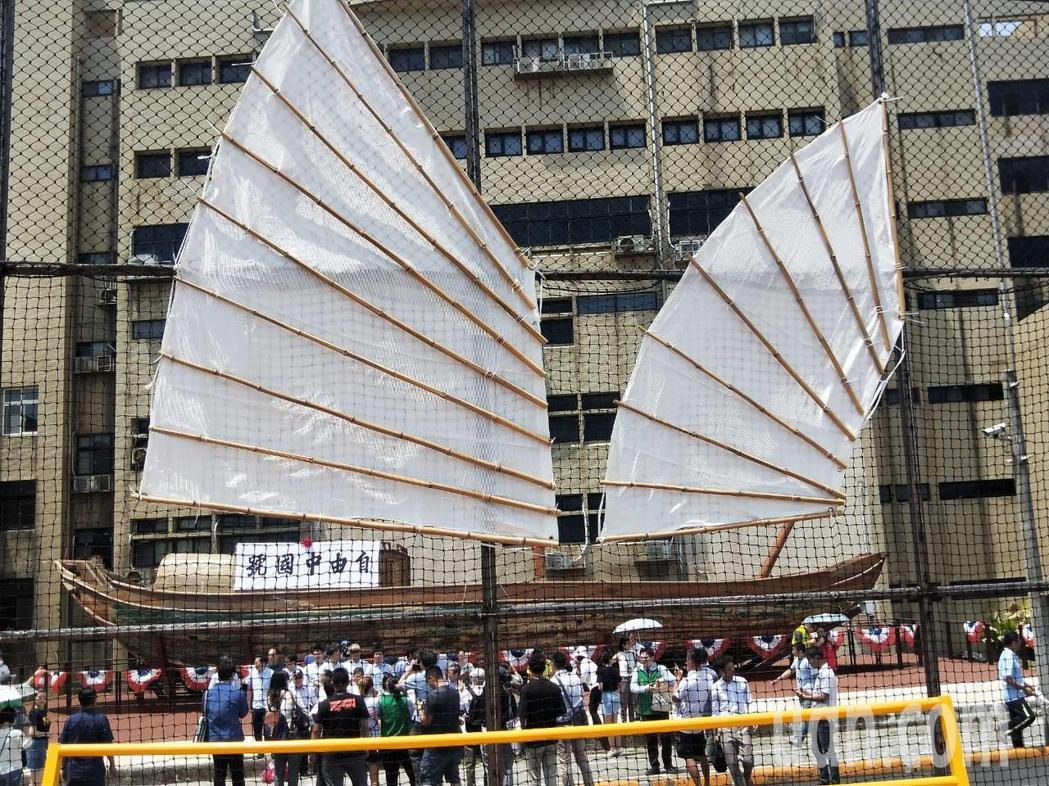 台灣首艘橫渡太平洋帆船自由中國號落腳海大,今天開幕。記者游明煌/攝影