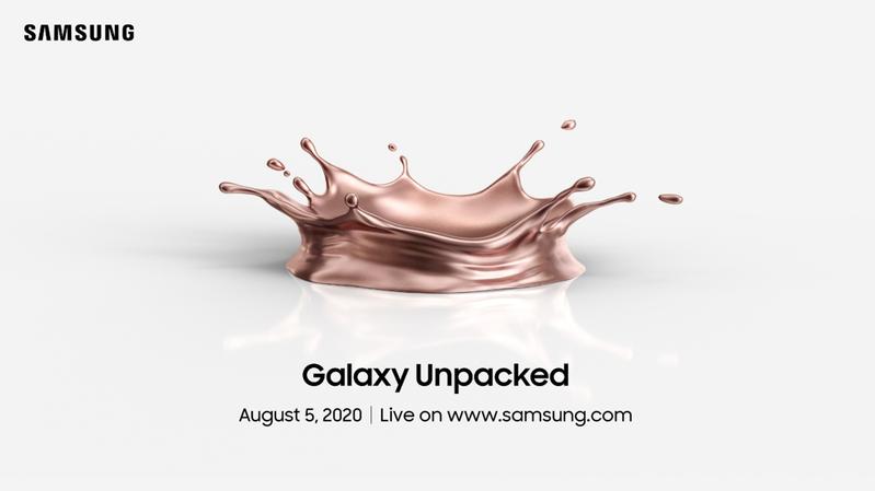 智慧手機龍頭三星今(8)日發出邀請函,將於8月5日舉行Galaxy Unpacked線上發表會。圖/三星提供