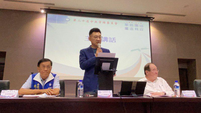 國民黨行動中常會在南投縣舉行,黨主席江啟臣帶領中常委、黨代表表達改革決心。記者江良誠/攝影