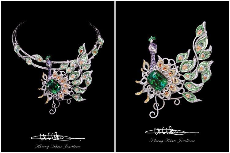 Khieng HAUTE JOAILLERIE高級訂製珠寶新作耀眼的綠孔雀,價格...