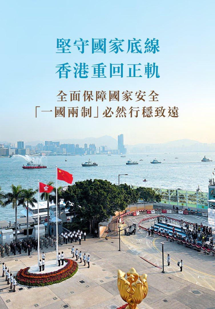 香港政務司司長張建宗日前表示,公務員隊伍應全面配合特區政府履行維護國家安全的責任...