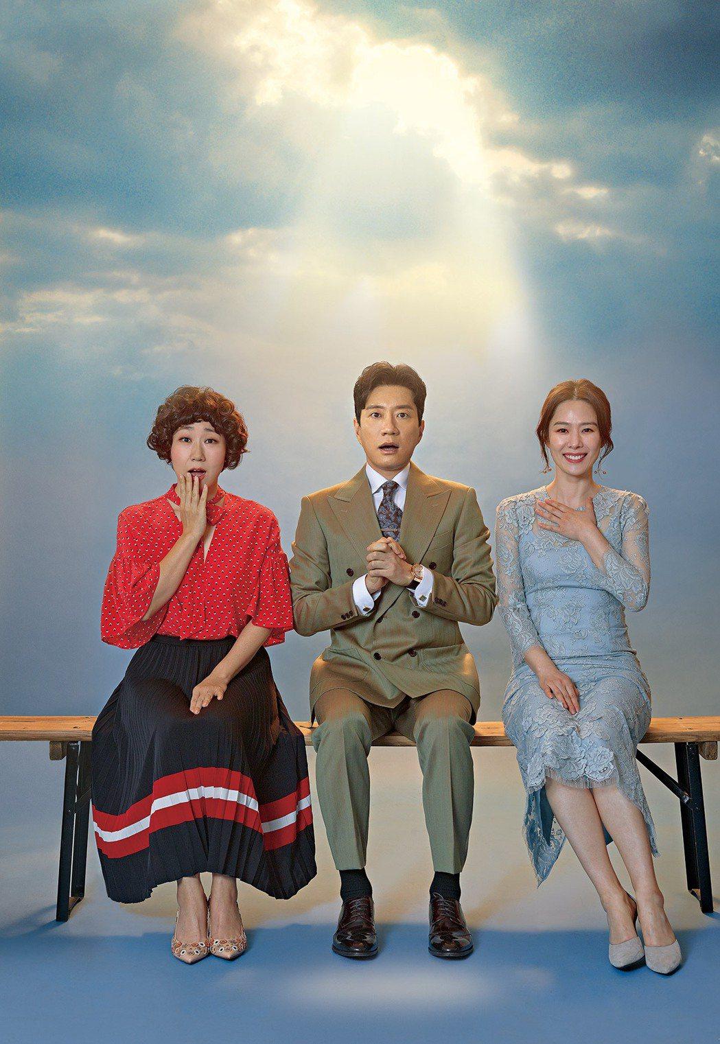 羅美蘭(左起)、金明民、金賢珠在「我們相遇的奇蹟」戲中,3人因靈魂錯換而發展出有...