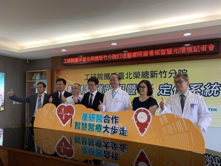 工研院與產業合作開發技術,更實際應用在醫療場所上,目標2030達成智慧醫療開發。...