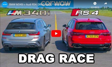 影/德系碗公大戰!頂規BMW M3才能挑戰Audi RS4?