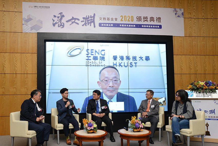 「文淵論壇」由臺灣大學教授葉丙成主持,與本次得獎者與談「新世代的關鍵性競爭力」。...