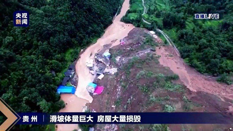 中國南方近日豪雨不斷,湖北和貴州省陸續傳出嚴重洪災災情。 圖取自央視新聞微博