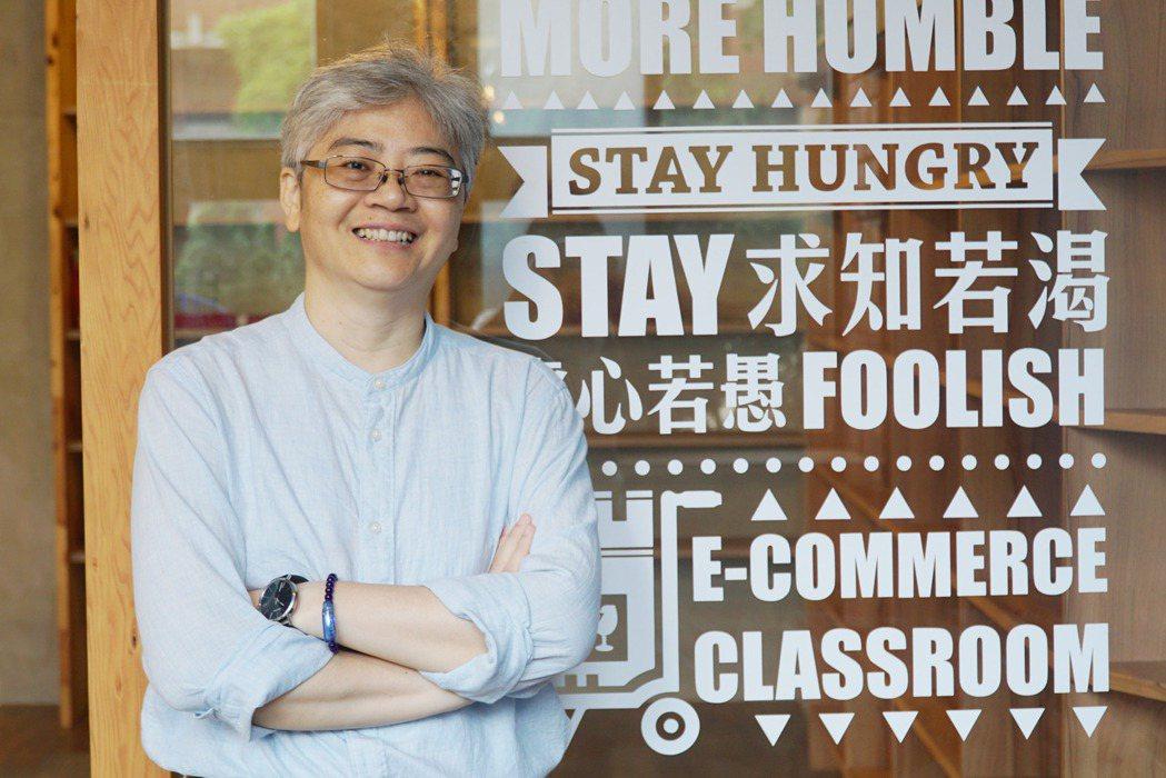 大葉大學財金系鄭孟玉老師連續三年獲教育部教學實踐研究計畫獎助。