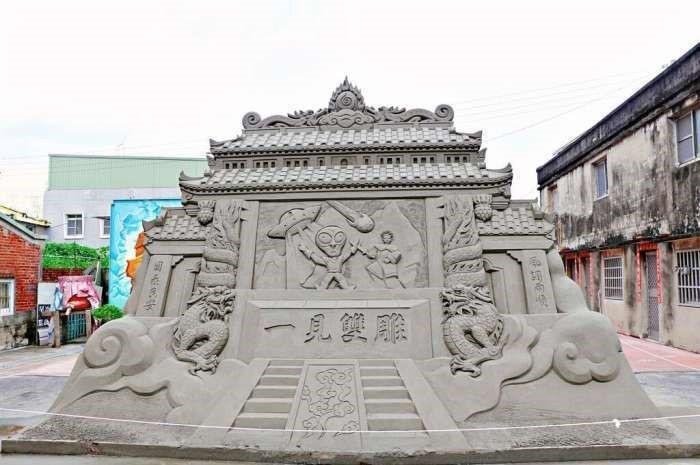 2020一見雙雕藝術季(2020/6/27-7/31)。 圖/雲嘉南濱海國家風景...