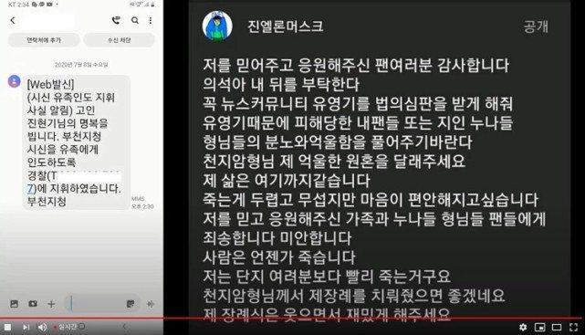 朋友透露了遺囑。圖/擷自sohu.com。